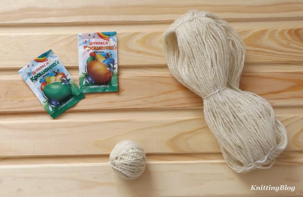 Фарбування пряжі Етно-натура в домашніх умовах МК (4)